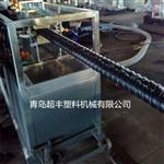 超丰碳素管设备加工|塑料波纹管生产线