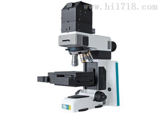 WITec激光共聚焦拉曼光谱