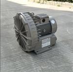 一级代理VFZ201A-4Z富士高压鼓风机