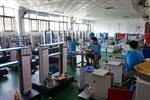 海達電腦伺服雙柱拉力材料試驗機HD-B615-S