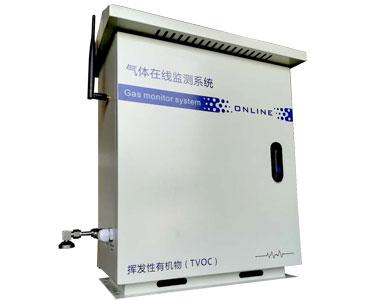固定式VOCS在线监测仪GD100-VOCS