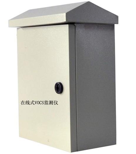 带除湿除尘在线式VOCS检测仪TA600-VOCS