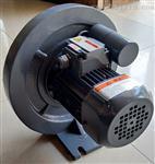 臺灣產品CX-125透浦式中壓鼓風機