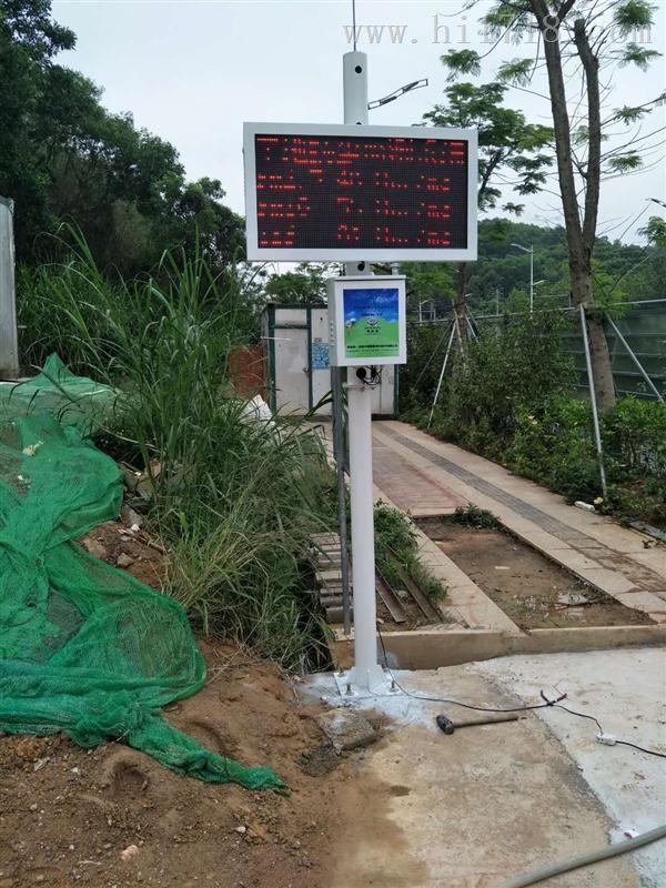 惠州惠城区工地扬尘噪声监测系统
