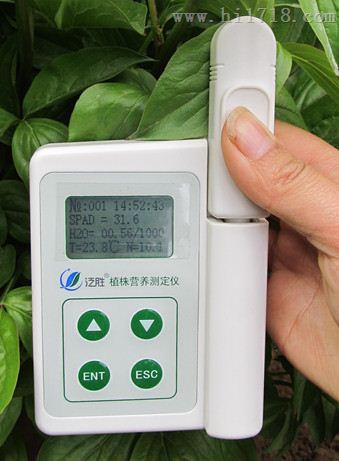 ZZY叶片水分测定仪植物营养检测