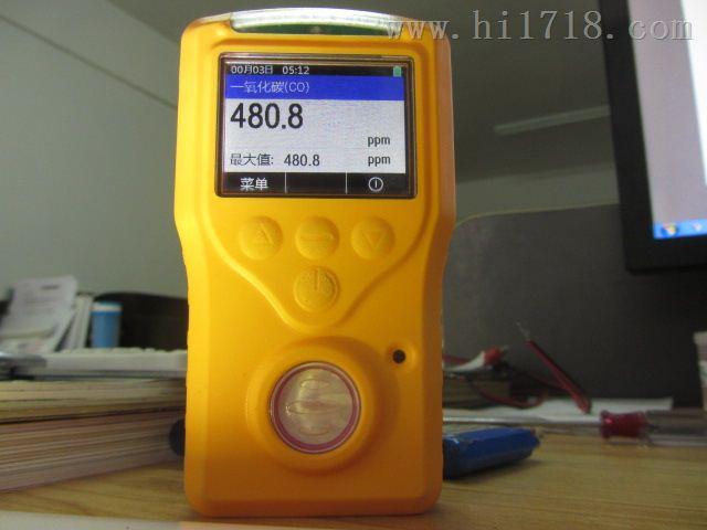 深圳厂家供应手持式可燃气探测器