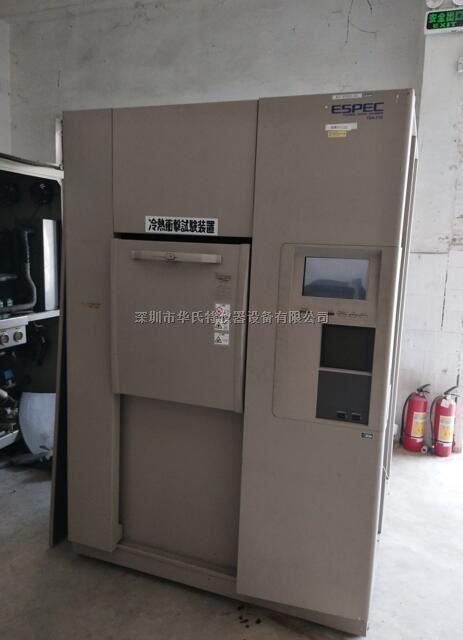 日本ESPEC风冷式冷热冲击试验箱71升