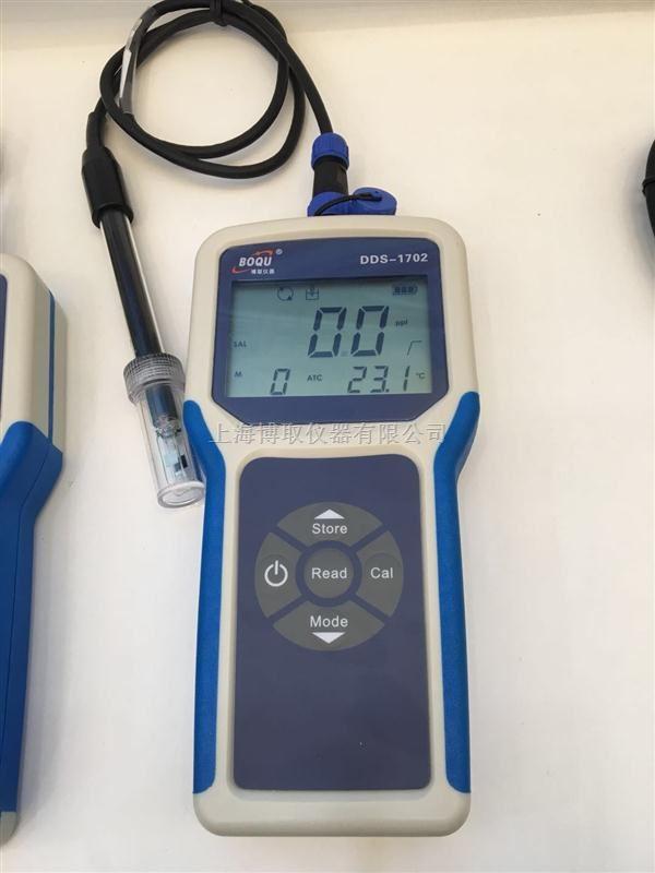 便携式电导率/盐度计/TDS仪