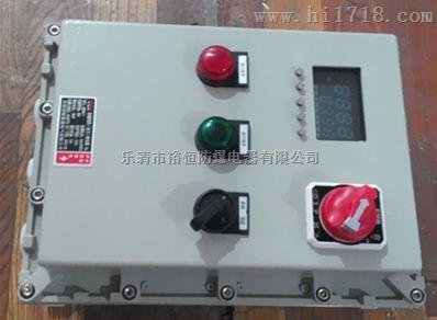 碎煤机防爆磁力启动器