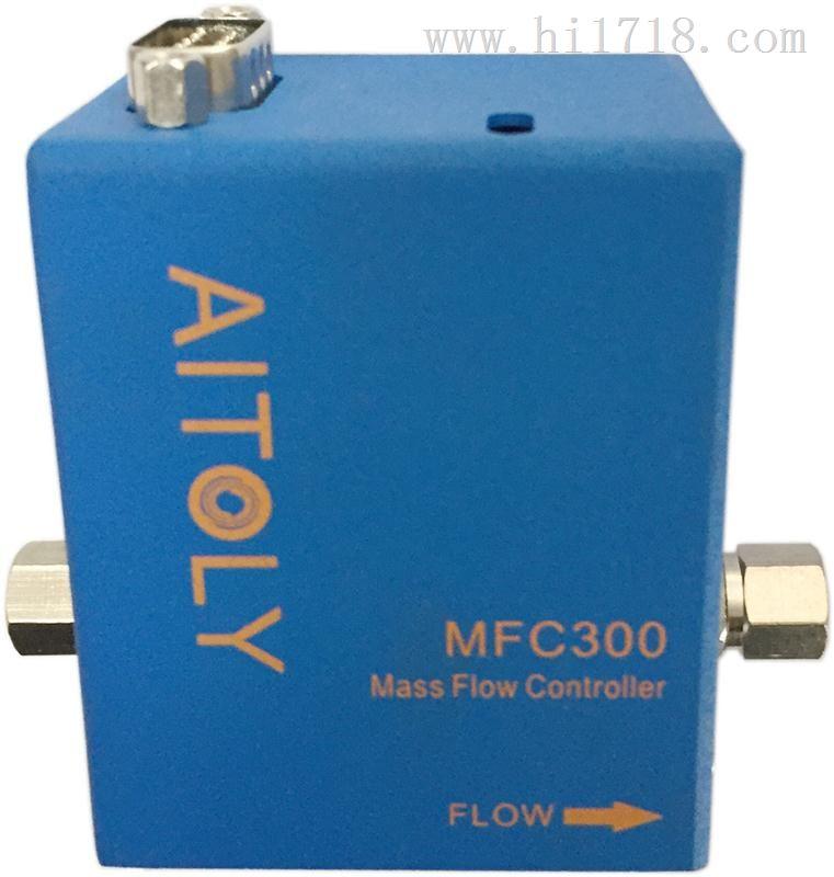 氩气流量控制器 高精度0.5%