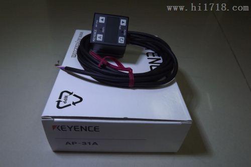 基恩士压力传感器AP-31超低价售现货