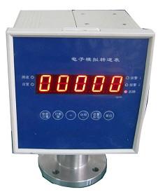 HY-ZDV-101振动速度变送器