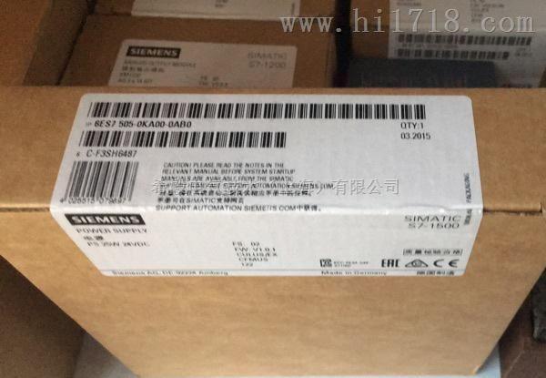 西门子S7-300数字输出 SM 3226ES71BF0