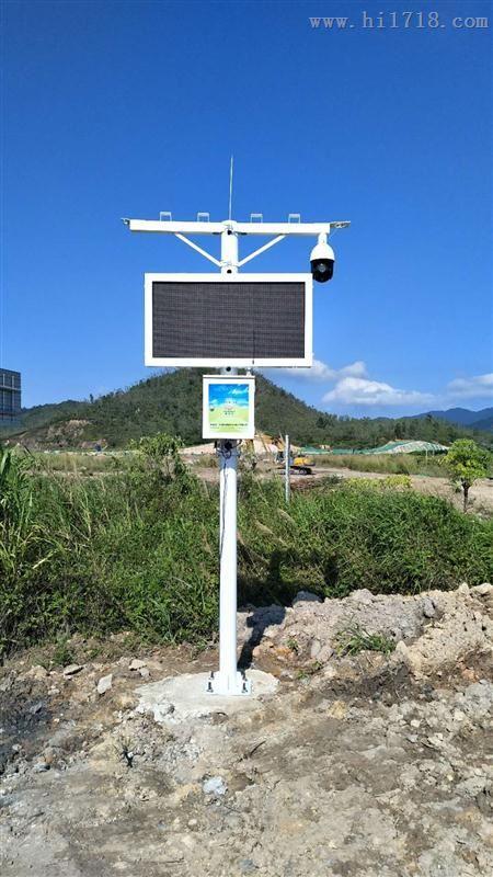 中山工地扬尘监测系统 环保节能设备