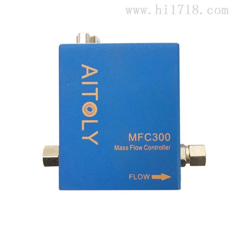 微小气体质量流量控制器 生产厂家