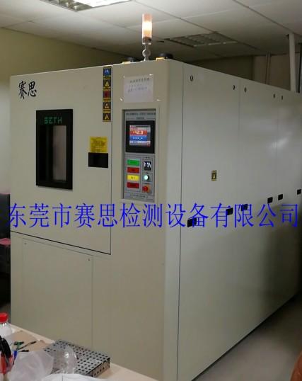 不动式高低温冲击试验箱军用品质