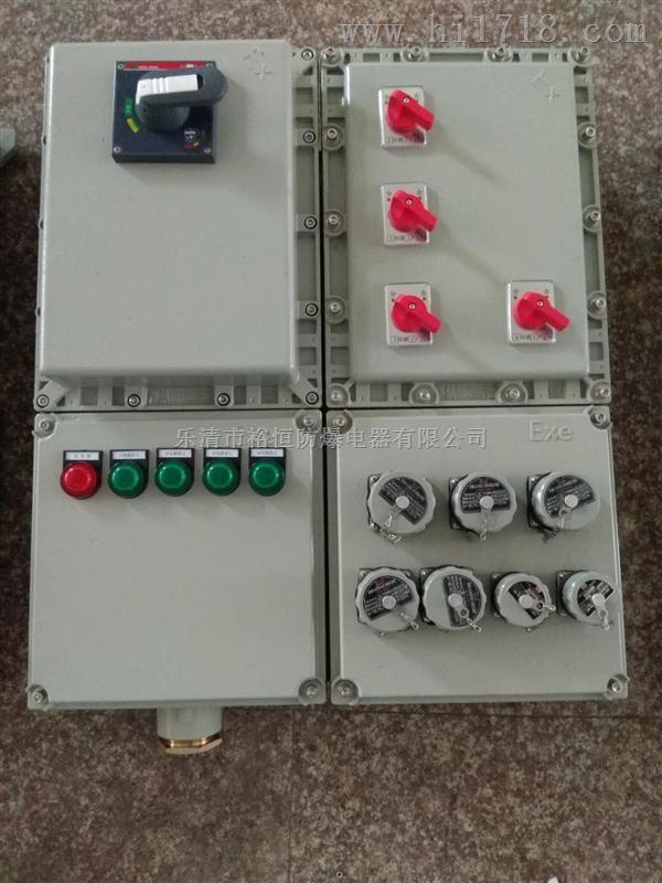 油漆灌装机三相四线防爆检修箱