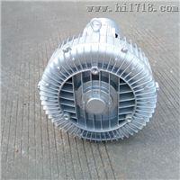 养殖曝气增氧专用高压鼓风机