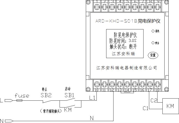 圖5-2.png