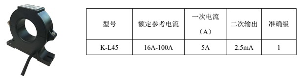 L45規格參數.JPG