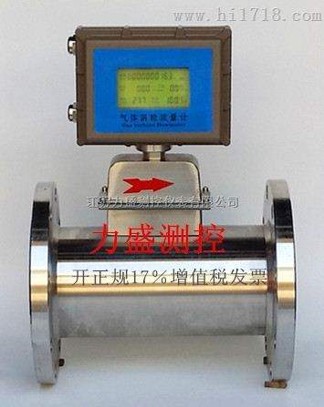 气体涡轮流量计生产商及参数介绍