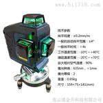 正品行货12线3D贴墙仪绿光水平仪贴牌7mm