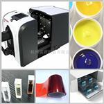 Datacolor550测色仪-反射和透射功能