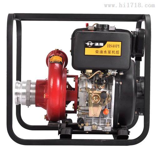 HS40PIE 汉萨高压柴油铸铁水泵