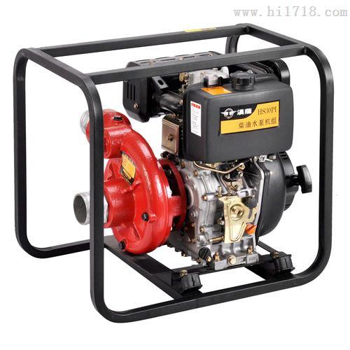德国汉萨三寸高扬程柴油抽水机
