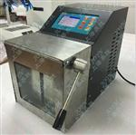 食品行業用拍擊式無菌均質器