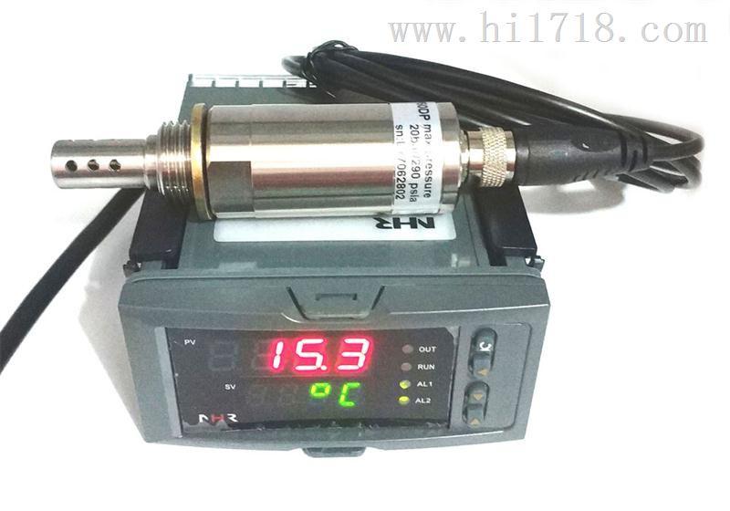 FT60DP-1XB超限声光报警露点仪厂家