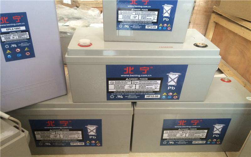 北宁蓄电池HP12-50 12V50AH德国品质