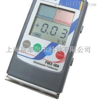 日本思美高原装静电测试仪FMX-004中文操作说明书