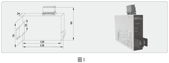 BD-AI外形.jpg