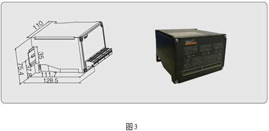 BD-3I3外形.jpg
