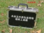 木材及木質包裝取樣箱 ZK-QYX