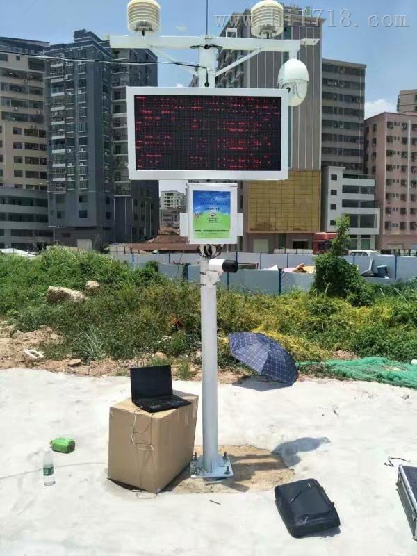 深圳TSP 工地环境扬尘实时监测设备