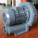 2.2KW高压鼓风机 自动上料烘干机