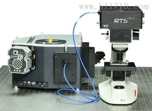 共聚焦拉曼显微系统RTS-mini