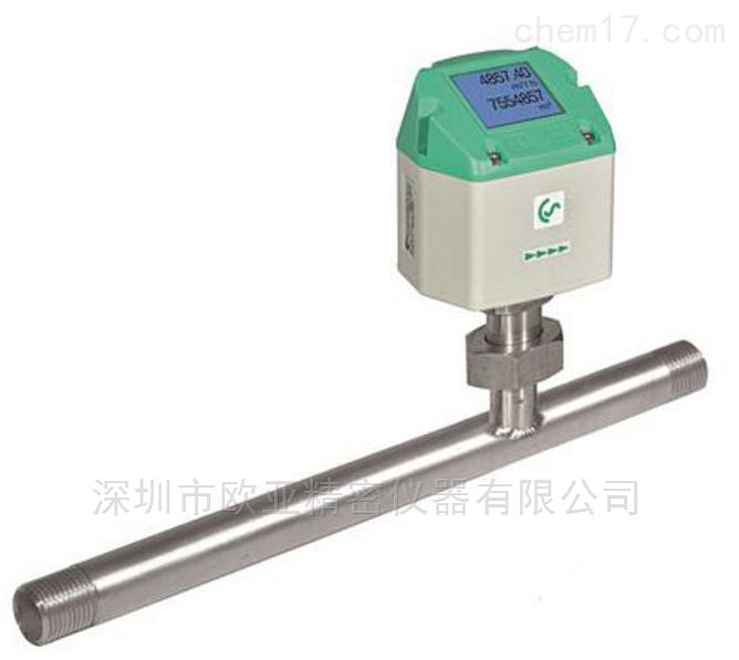 德国CS VA520流量传感器,带综合测试段