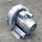工業設備配套曝氣增壓漩渦氣泵