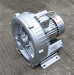 灌裝設備專用高壓漩渦氣泵