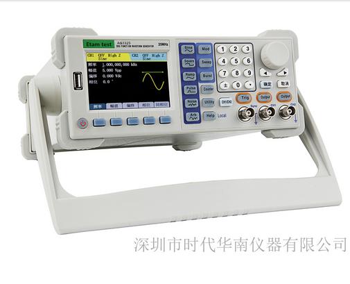 AG3370双通道函数/任意波波发生器