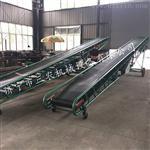 粮食装车输送机 60公分带宽12米长