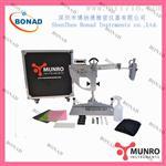 munro摆式摩擦系数测试仪(中国代理)