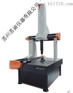 NC685移动桥式三坐标测量机
