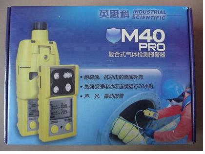 英思科M40PRO多气体检测仪