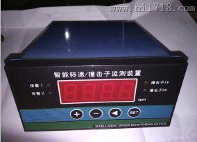 QBG-3C2智能转速监测仪