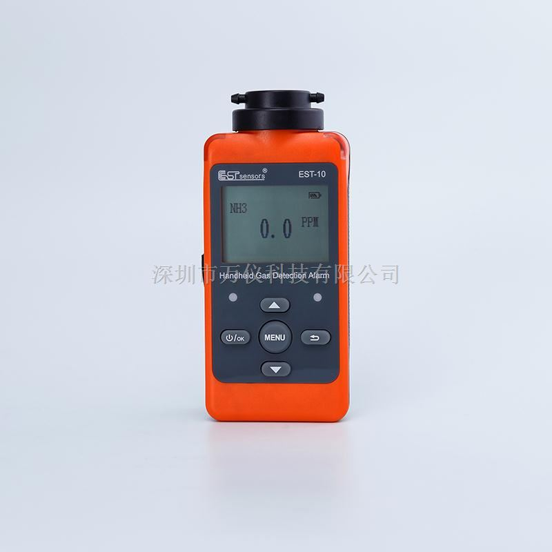 EST-10-NH3氨气含量浓度检测仪