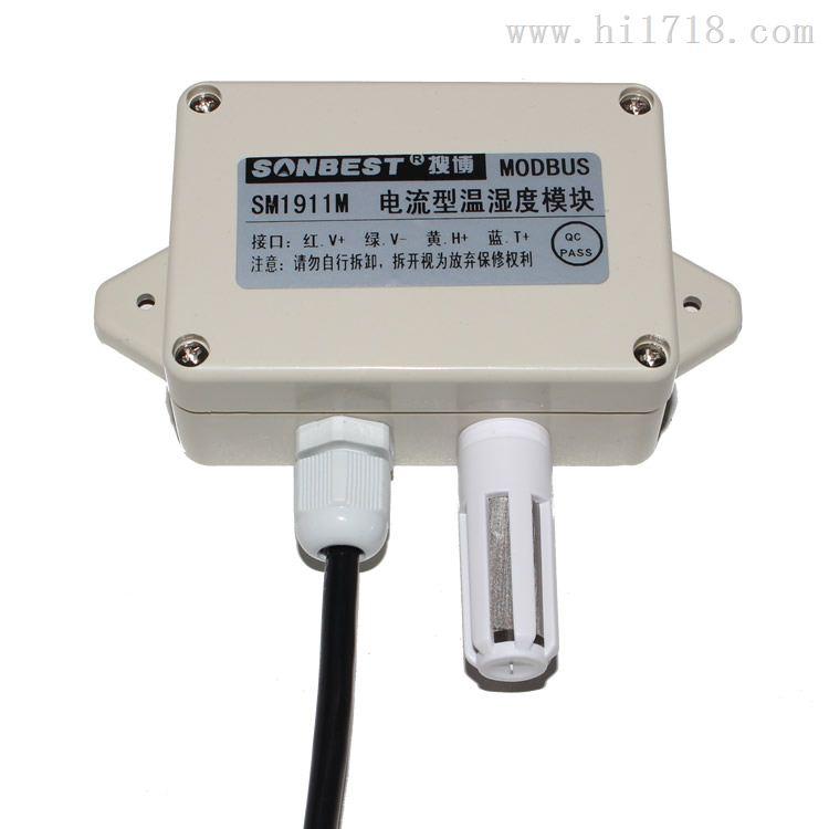 > [sm1911m]4-20ma隔离型温湿度变送器(传感器) > 高清图片